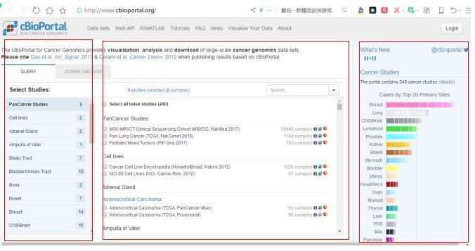 TCGA数据挖掘之cBioportal网站——无需代码、免费使用的TCGA子数据库-sci666