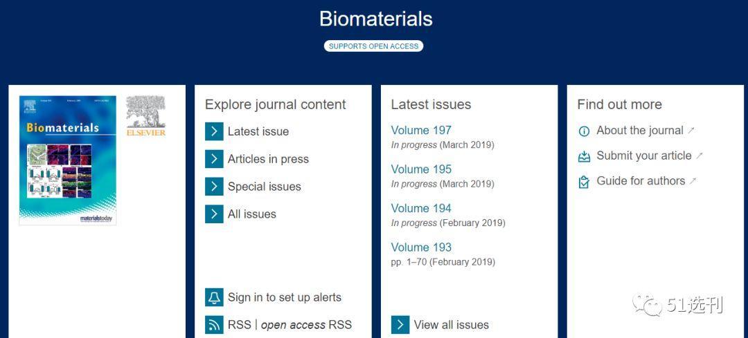 Biomaterials在2019年6月,影响因子将进入10+-sci666