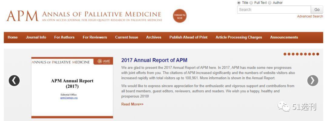 Annals of Palliative Medicine被SCIE收录-sci666