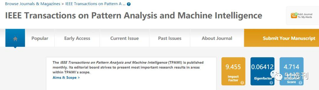 IEEE TRANSACTIONS ON PATTERN ANALYSIS AND MACHINE INTELLIGENCE,今年6月将首次突破10分-sci666
