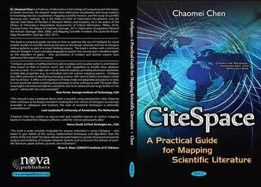 利用CiteSpace快速了解你的科研领域研究方向-sci666