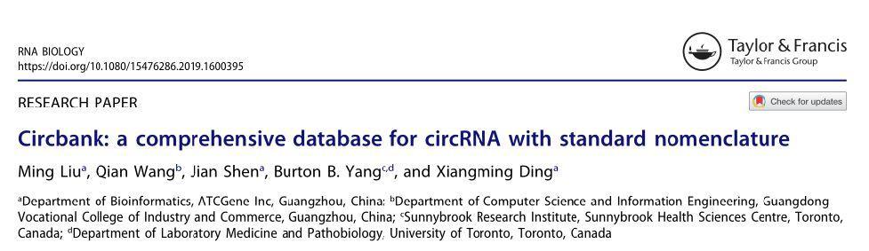 标准化命名circRNA—circbank综合数据库-sci666