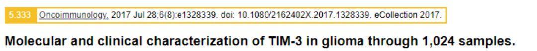 5.3分的生信文章解读新的疾病治疗的靶点——TIM-3基因