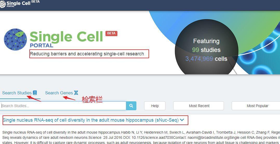 单细胞测序数据挖掘工具——Single Cell Portal介绍-sci666