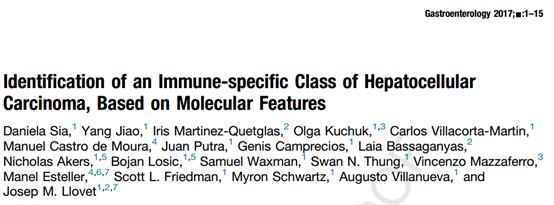 """文献解读:""""免疫分型""""如何在顶级期刊Gastroenteroiogy-sci666"""