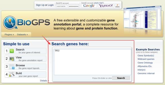 介绍几个常用的基因信息数据库——BIOGPS、GeneCards-sci666