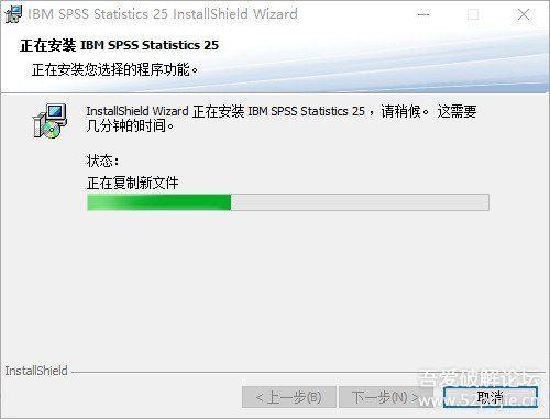 统计软件SPSS25 64bit免费下载内附激活码-sci666