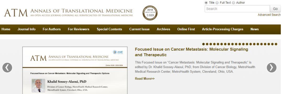 Annals of Translational Medicine(ATM)影响因子3.689版面费$1390-sci666