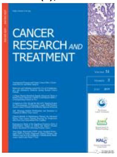 Cancer Research And Treatment影响因子3分 审稿快且语言要求不高-sci666