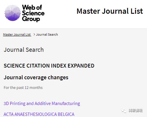 British Journal of Biomedical Science自引率超过50%慎重投稿