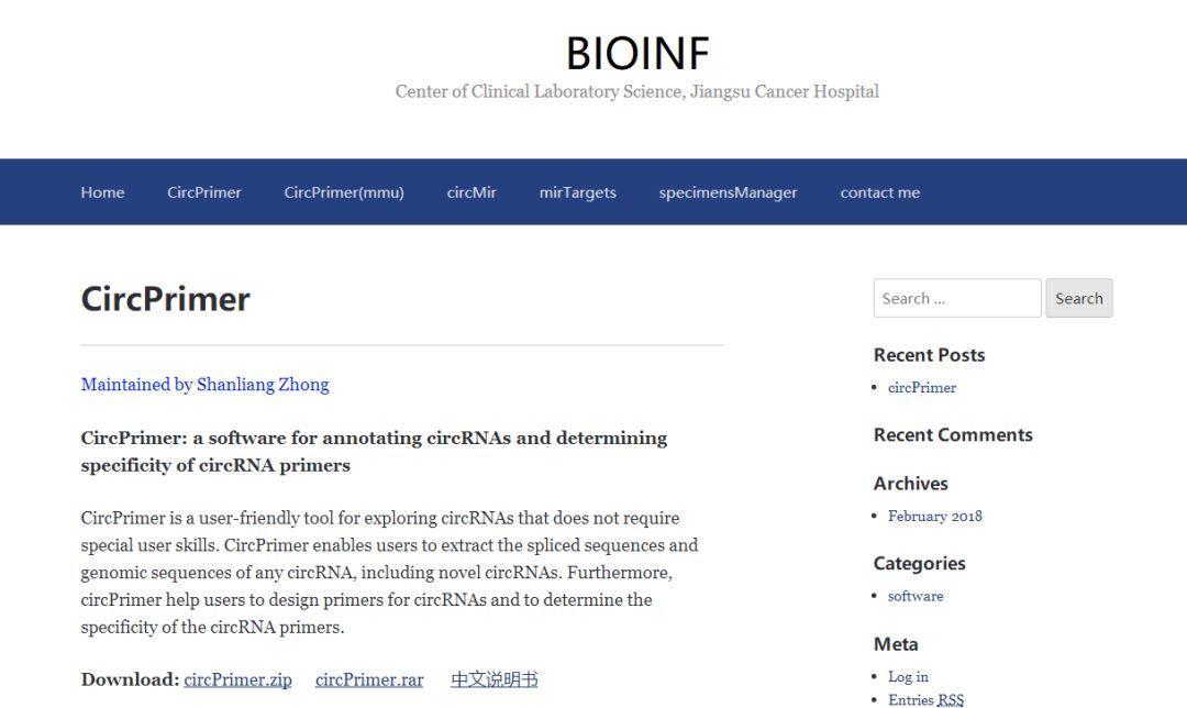 利用BIOINF设计circRNA的引物并检测其特异性(含中文操作教程)-sci666