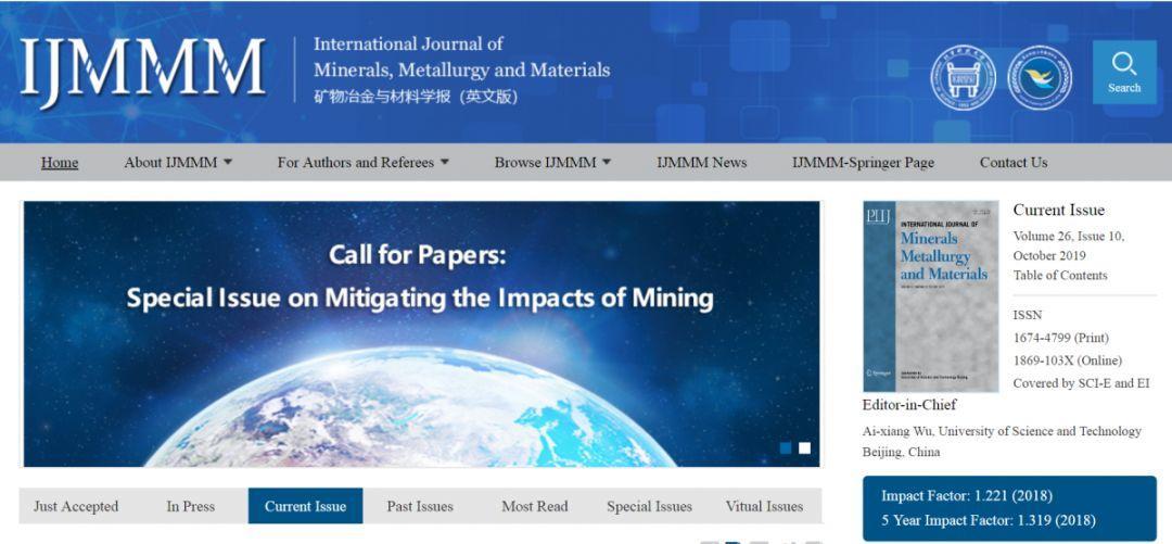 SCI期刊Int J Miner Metall Mater向全球公开招募青年编委-sci666