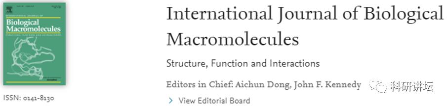 International Journal of Biological Macromolecules影响因子5分且对国人友好-sci666