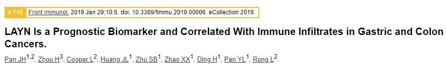文献解读:零代码单基因免疫浸润生信分析-sci666