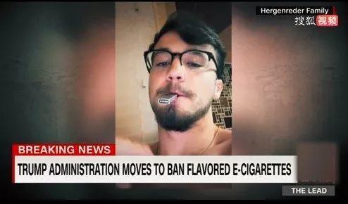 加拿大17岁男孩因吸电子烟进了ICU
