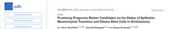 文献解读:EMT和GSCs联合分析预后biomarker