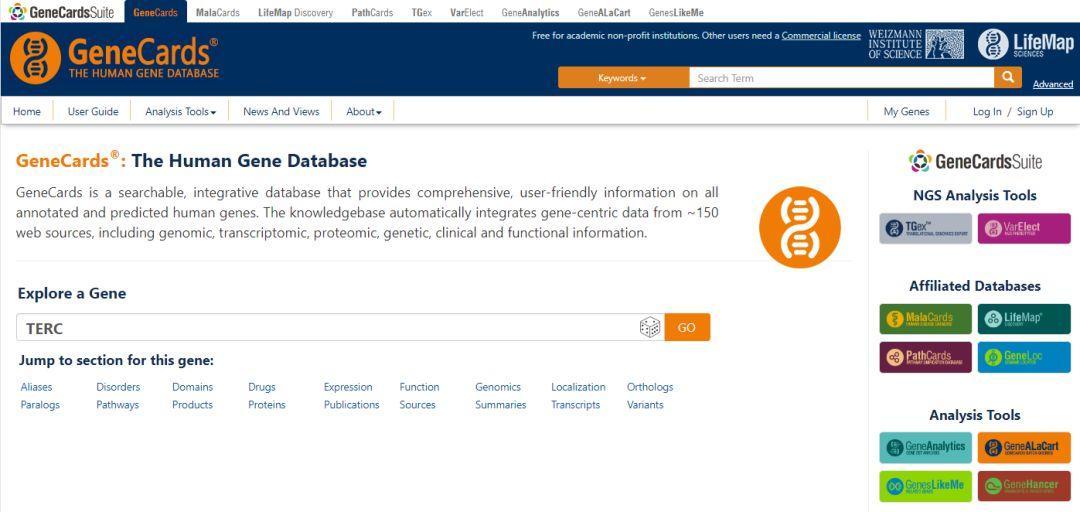 GeneCards收录所有基因信息的数据库-sci666