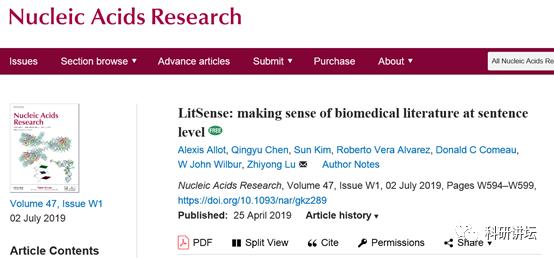 LitSense:独特的生物医学文献搜索系统