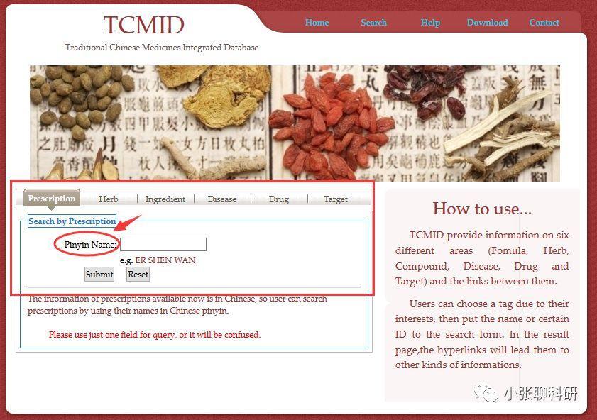 核酸研究数据库总结(TCMID、DISNOR、eRAM )-sci666