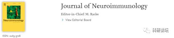 Journal of Neuroimmunology影响因子2.7分 审稿快-sci666
