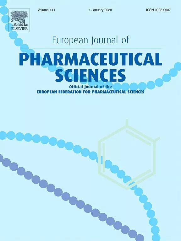 European Journal of Pharmaceutical Sciences(EJPS)影响因子3分药学杂志-sci666