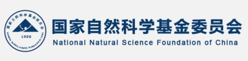 2020年国家自然科学基金项目申请时间与结题等事项已确定-sci666