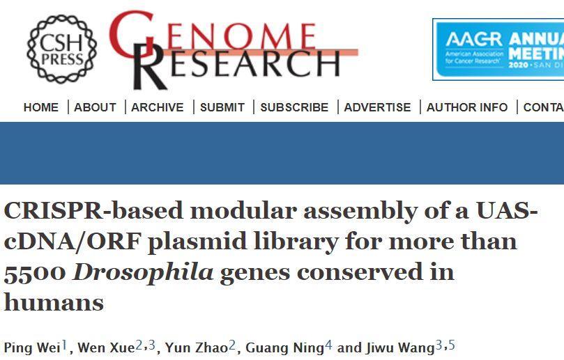 王纪武组用CIRSPR开发出新一代快速高通量编辑基因文库方法-sci666