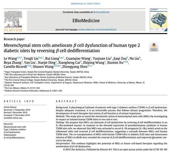 沈中阳/王树森发现间充质干细胞修复2型糖尿病人病态胰岛新机制-sci666