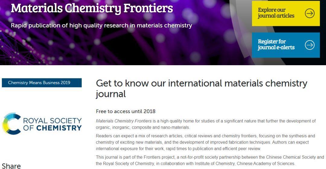 Materials Chemistry Frontiers被SCI收录 预计影响因子7分-sci666