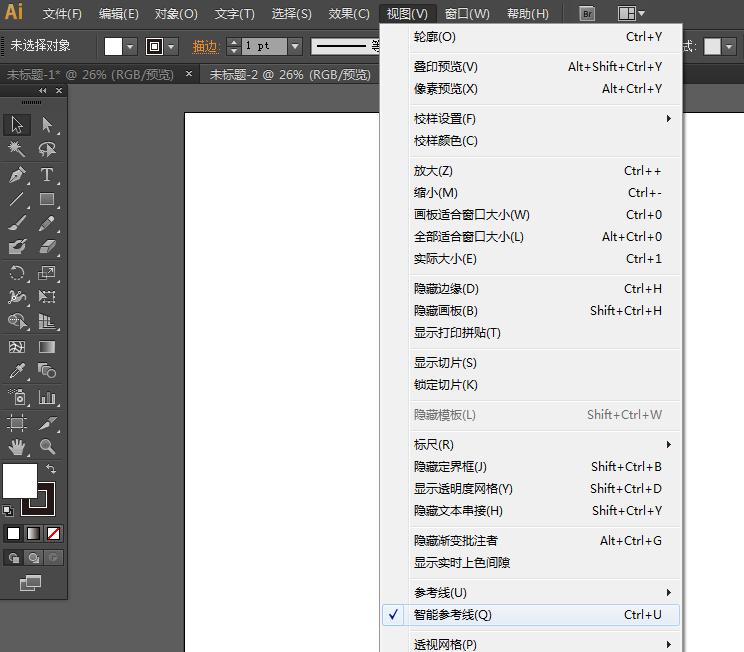 利用Adobe illustrator完成论文示意图-sci666