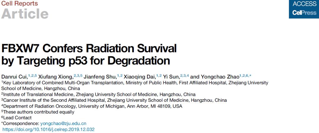 浙江大学赵永超团队揭示泛素连接酶FBXW7调控肿瘤细胞放疗敏感性的新机制-sci666