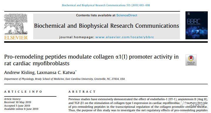 Biochem Biophys Res Commun即时影响因子2.865分-sci666