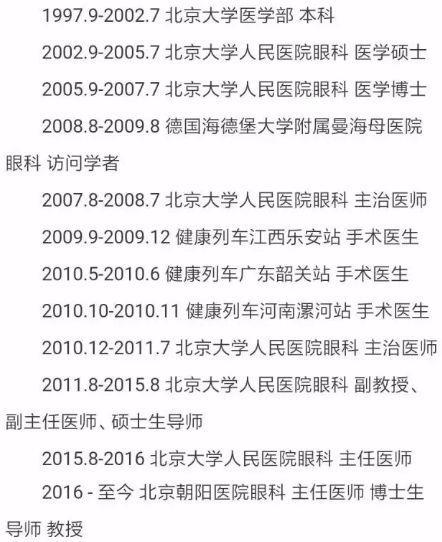 前有肆虐病毒,后有患者砍刀 柳叶刀呼吁保卫中国医生-sci666