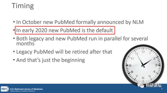 基于Chrome的新版PubMed优化方法教程