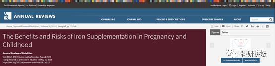 科普解读孕期和儿童期补充铁剂的益处和害处
