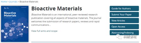 Bioactive Materials影响因子9分 审稿速度快