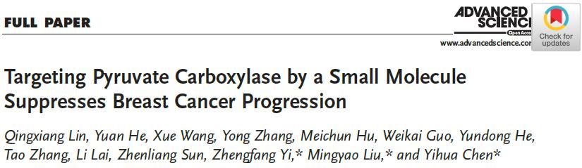 丙酮酸羧化酶治疗肿瘤生长与转移的新型候选化合物