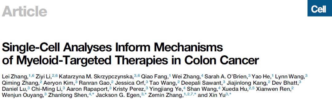 张泽民团队与合作者利用单细胞技术在结直肠癌免疫治疗领域取得重大进展