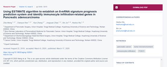 文献解读:涵盖免疫浸润结合临床模型构建