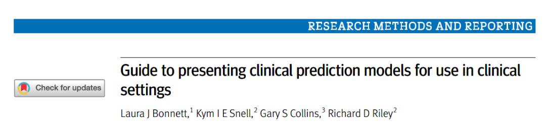 临床预测模型的展示形式指南(上)