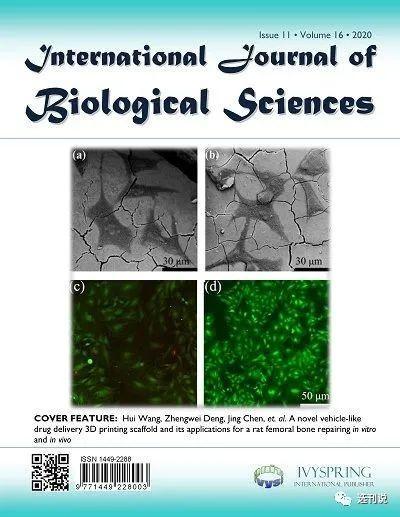 International Journal of Biological Sciences 接受生信分析