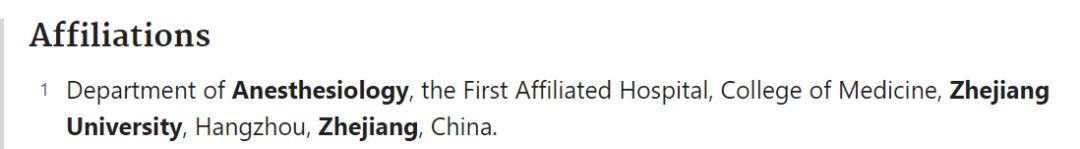 浙江大学医学院附属第一医院究竟有几种英文写法?