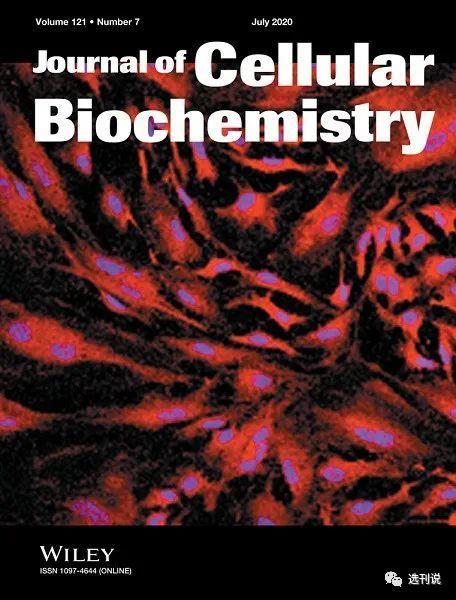Journal of Cellular Biochemistry 年刊量从2000或暴跌至500 以后更难投了