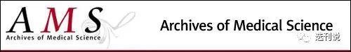 Archives of Medical Science影响因子2分综合类冷门期刊