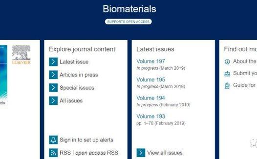 Biomaterials在2019年6月,影响因子将进入10+