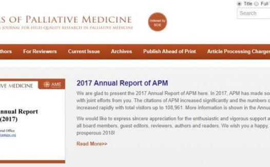 Annals of Palliative Medicine被SCIE收录