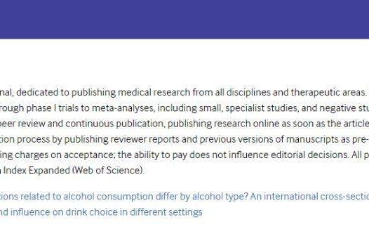 BMJ Open即时影响因子2.299,年发文量2000多篇