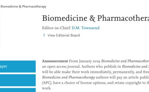 BioMedicine & Pharmacotherapy影响因子3分,速度快可谓是毕业神刊