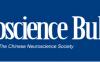 Neuroscience Bulletin影响因子4分有快速审稿通道的国产期刊