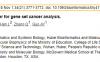 GSCALite:基因组癌症分析科研工具
